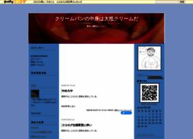 zeon-koukoku.cocolog-nifty.com