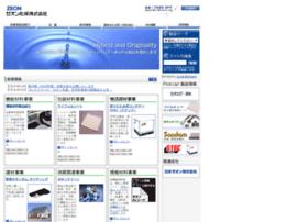 zeonkasei.co.jp