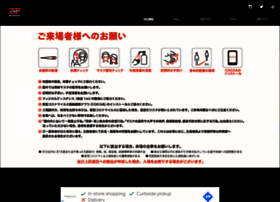 zepp.co.jp