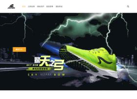zeprosport.com