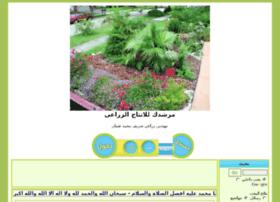 zera3a-guide.ahlamontada.com