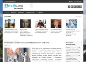 zercalo.org