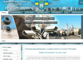 zerg-com-ua.1gb.ua