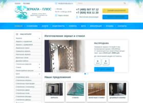 zerkala-plus.ru