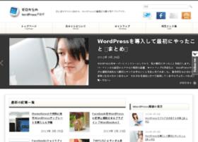 zero-wp.com