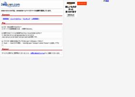 zero-yen.com