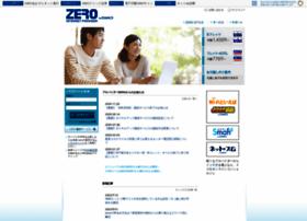 zero.ad.jp
