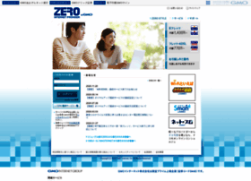 zero.jp