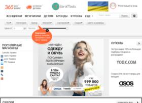 zeromoda.com.ua