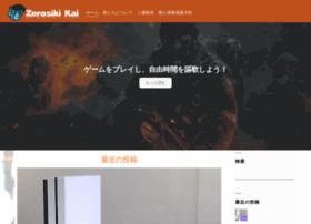 zerosiki-kai.com