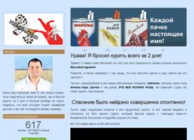 zerosmoke.ckyut.ru
