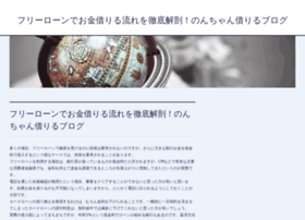 zeroweb.co.jp