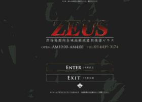 zeus-no1.com