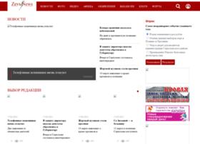 zevs-news.ru