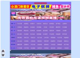zezajse.com