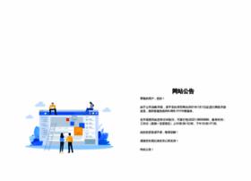 zf.pinganfang.com