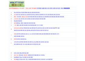 zf114.com.cn