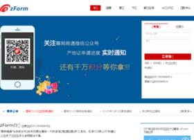 zform.net