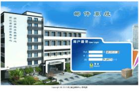 zgb.com.cn