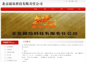 zgchaoqiong.com