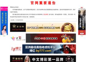 zgckpa.com