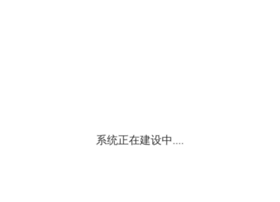 zgfun.com