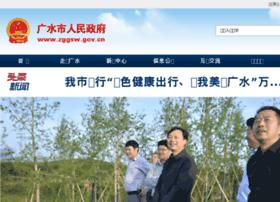zggs.gov.cn
