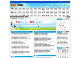 zggww.com.cn