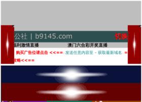 zghhr.org