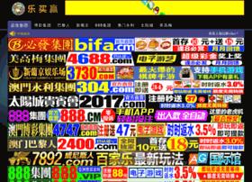 zgjiguang.com