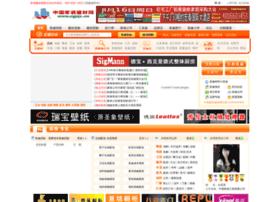 zgjzjc.net