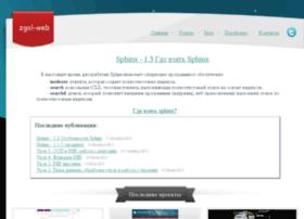 zgol-web.by