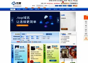 zgsj.com