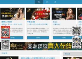 zgtydp.com