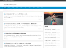 zgweiyu.com.cn