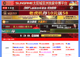 zgxbao.com