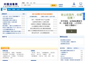 zgxiaodu.com