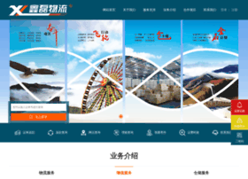 zgxinlei.com
