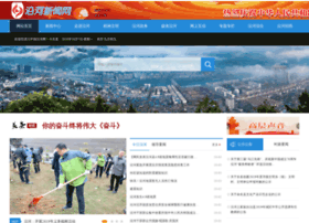 zgyh.gov.cn