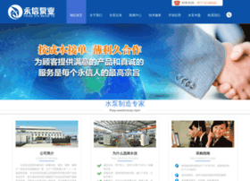 zgyongxin.com
