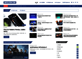 zh-cn.amtelefon.com