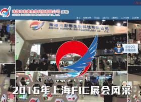 zh-hongtai.com