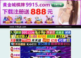 zh-seo.com