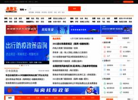 zh.bendibao.com