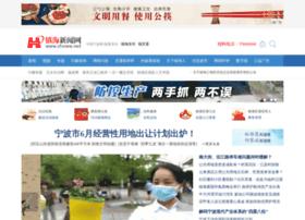 zh.cnnb.com.cn