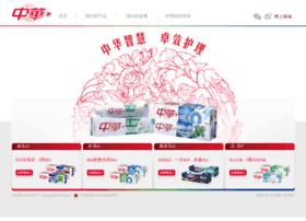 zh.com.cn