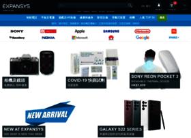 zh.expansys.com.hk