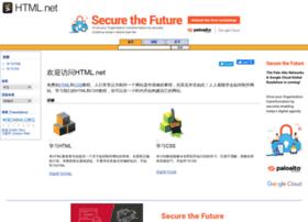 zh.html.net