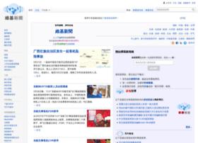 zh.wikinews.org