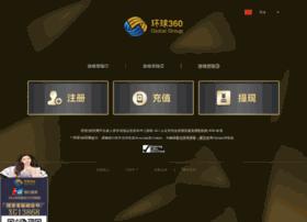 zh2014.cn